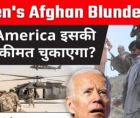 Imagine the Biden approach to leaving Afghanistan were done as if success and saving lives were the priority.