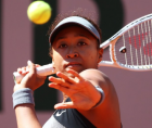 Tennis superstar Naomi Osaka has clinched a first-round victory at the 2021 U.S. Open.