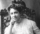 Mary C. Terrell: Co-Founder of National Association of Colored Women