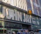 The John Jay community stands in full solidarity with Palestinian liberation movements