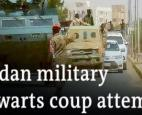 Sudan's fragile political transition has been plunged into uncertainty after a reported coup attempt by soldiers