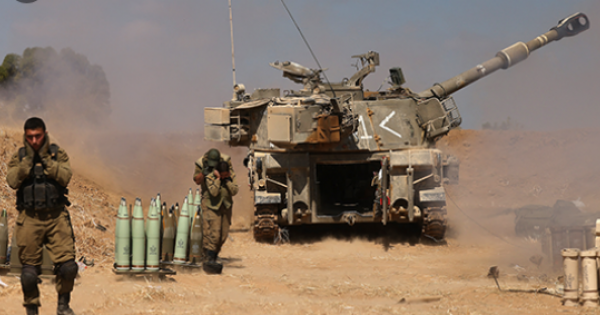 House resolution opposing the sale of $735 million in American-made weapons to the Israeli government.